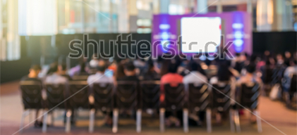 stock imge of audience at a presentation